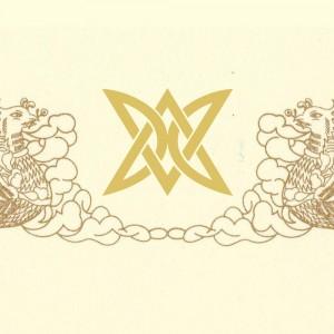 ロゴマーク印刷(賞状作成)